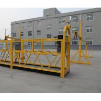 Buy cheap ZLP800 steel suspended platform for outer wall cleaning from wholesalers