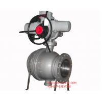 Cheap API 6D Side Entry Flanged Ball Valve Class 150 Trunnion Mounted With Electric Actuator wholesale