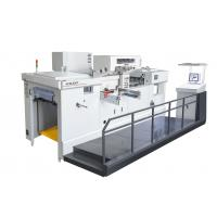 Cheap Servo motor Fully automatic die cutting machine and foil stamping machine for sale