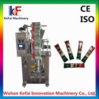 Cheap ice cream powder packing machine for sale