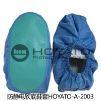 Cheap Size Customized ESD Anti Static Shoe Covers OEM / ODM With Soft Shoe Sole for sale