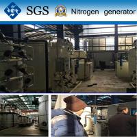 Cheap 99.9995% High Purity Nitrogen Generation Unit With SGS / CCS Approved for sale
