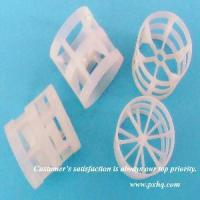 Cheap 25mm Pall Ring for sale