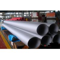 Cheap ASTM A312 A213 TP310 TP310S TP347 Stainless Steel Seamless Pipe With Butt Weld Ends wholesale