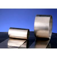 Cheap OEM SUS316L Japanese cold rolled steel coil for chemical fiber and fertilizer for sale