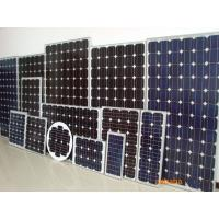 Pv Modules Prices Pv Modules Prices For Sale