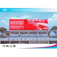 Cheap High Brightness Outdoor Advertising Led Display Screen 16mm For Building / Airport for sale