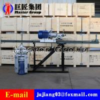 Cheap KHYD140 rock electric drilling rig for coal mines for sale