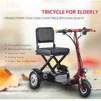 Cheap Safety foldable mini electric tricycle for old man 960x550x450mm Power 251 - 350W  Black,Red,Blue,Orange,Silver etc 90KG for sale
