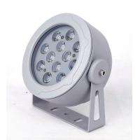 Cheap RGB Driver Outdoor LED Flood Lights 12 Watt Reflector With White Housing for sale