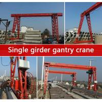 Cheap Best Quality Gantry Crane Lifting Equipment Machinery Sales for sale