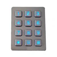 China weather proof illuminated 12 key stainless steel access door control keypad on sale