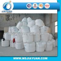 China sodium sulphate anhydrous on sale