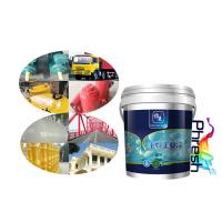 Cheap Marine Metallic Water Based Paint Anti Fouling Coating Environmental Protection for sale