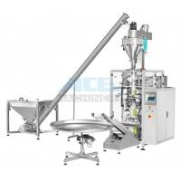 Cheap Automatic Bagging And Packing Machine For Fresh Milk & Liquid Shampoo Packaging Machine for sale