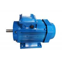 Buy cheap ABB Electric Motor Three Phase Induction Motor 4HP 380v 50Hz With Light Weight from wholesalers