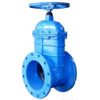 Cheap Large Diameter Resilient metal seated gate valve As DIN F4 and AS2129 for sale