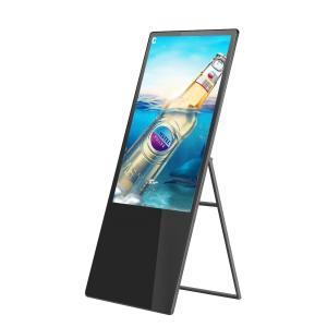 China 43 2K 1920x1080 500CD/Sqm Digital Signage Display Stands on sale
