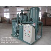 China Vacuum Used Lubricant oil filtering machine | Lube oil water separator plant on sale
