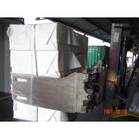 Cheap Bleached sulphate bamboo pulp for sale