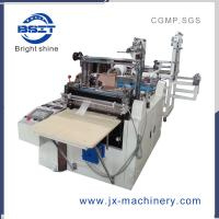 China High-Speed Ce Auto Coffee/green tea Filter Bags Making Machine Price with high quality on sale