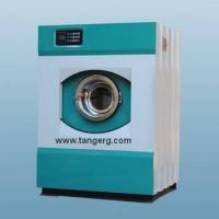 Buy cheap Launday equipment--WN washer extractor from wholesalers
