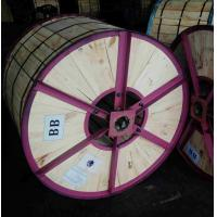 China Overhead Galvanized Earth Wire / Ground Wire (Shield wire)  ASTM A 363 on sale