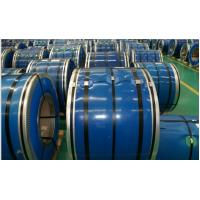 Cheap High strength, good arc edge and brightSUS410S cold rolled stainless steel Rolls / coils for sale
