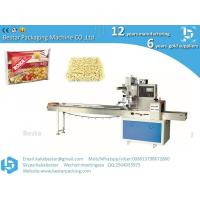 Chocolate Bar Packaging Machine Soap Bar Instant Noodles Sanitary Pads packing machine