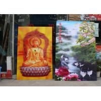 Buy cheap UV flatbed printer or inkjet printer large size 3d poster large format from wholesalers