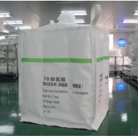 Cheap Net baffle bag Type A 1 ton PP bulk bag for packaging chemical products  L-Lysine sulphate for sale