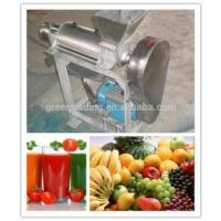 Cheap New type fruit vegetable juicer for frozen yogurt store green vegetables pulping machine for sale