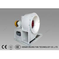 China Exhaust Air Fan Extractor SS304 Stainless Steel Centrifugal Blower on sale