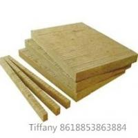 China China Factory Heat Preservation Hydroponic Grow Rockwool on sale