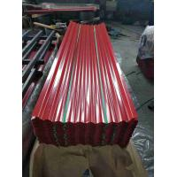 Cheap High Hardness Galvanized Steel Roofing Sheet , Durable Steel Roof Sheets for sale
