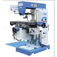 cut metal machine