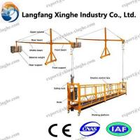 Construction cradle construction cradle for sale for Swing stage motors sale