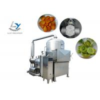 China PLC Control Vacuum Fried Chips Machine Steam / Thermal Oil Heating Low Noise on sale