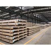 Quality 6082 Aluminum sheet, Automation Mechanical Parts, 3mm thickness wholesale