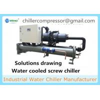 Cheap Anodizing and Plating Chiller Water Cooled Industrial Chiller for sale