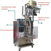 Buy cheap Spice Condiment Packaging Machine High Strength 304 Stainless Steel Material from wholesalers