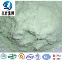 Cheap Ferrous Sulphate Powder for Water Treatment for sale