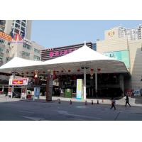 Cheap White Tensile Structure Architecture Sun Shelter Canopy 7.5m Total Height wholesale
