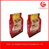 Cheap Flat Bottom Bags For Sugar / Tea / Coffee / Meat Packaging square bag for sale