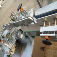 Buy cheap Four sides automatic multi-function labeler For Plastic Glass Bottles from wholesalers