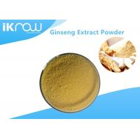 Cheap Customized Specification Ginseng Root Extract Powder / Asian Ginseng Extract 4% HPLC for sale