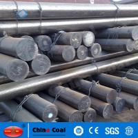 Cheap High Quality Hot Rolled Round Steel Bar With Material C45 From China Steel Supplier with S for sale
