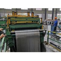 China Cold Rolled Steel Coil Slitting Machine VF Speed Adjusting Touch Screen For 0.2 - 1.5mm Strips on sale