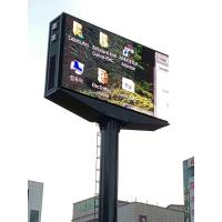 Cheap HD P6 Outdoor Fixed Led Display Video Billboard Full color 6000 Nits Advertising Scrolling for sale