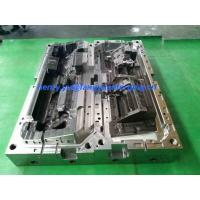 Quality Plastic Injection Mould Metal Forgings For Vehicle Industry , Household wholesale